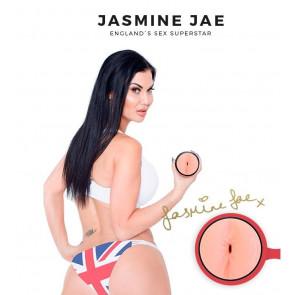 Private Stars Collection, ANUS JASMINE JAE, Masturbator